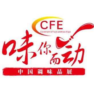 2021中国广州餐饮调味料展