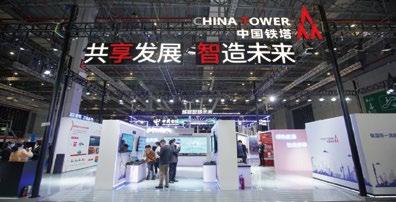 2021中国智慧城市展 智慧社区展 第七届