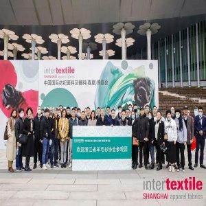 2022中国上海服装辅料展