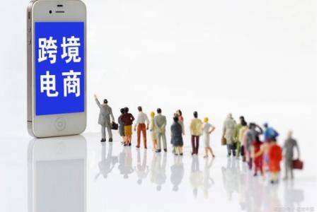 2021电商选品展深圳
